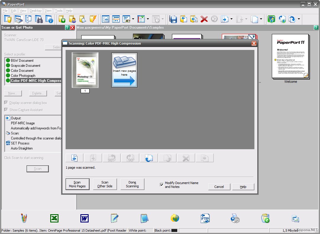 Buy Cheap Nuance PaperPort Professional 14