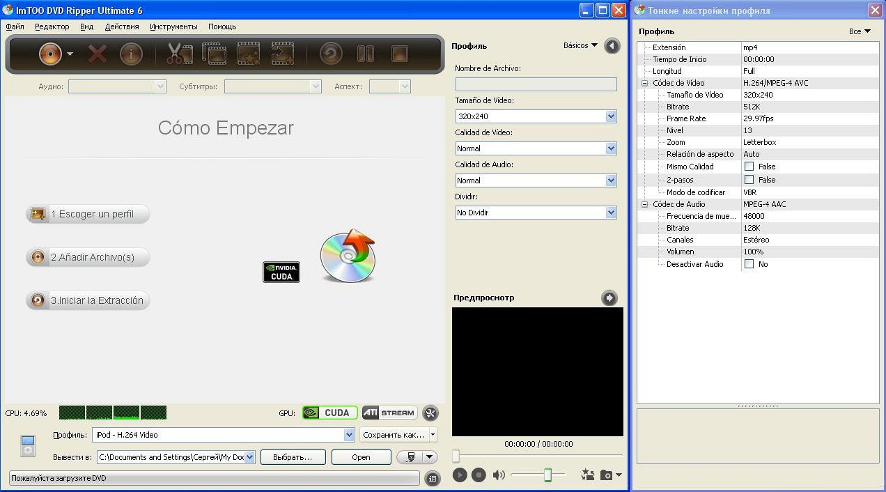 Xilisoft dvd ripper ultimate 6.7.0.0913 activator
