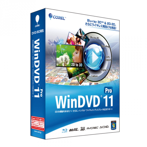 Corel WinDVD Pro Multilingual 11.0.0.342 box