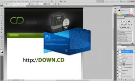 Adobe Photoshop CS5 12.0 Extended screenshot