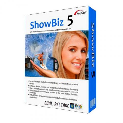 ArcSoft ShowBiz 5.0.1.405 box