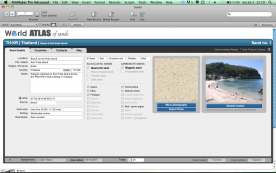 FileMaker Pro Advanced 12.0 screenshot