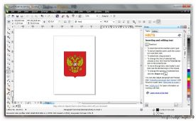 CorelDRAW Graphics Suite X6 16.0.0.707 screenshot