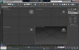 Autodesk Entertainment Creation Suite Ultimate 2013 x64 screenshot