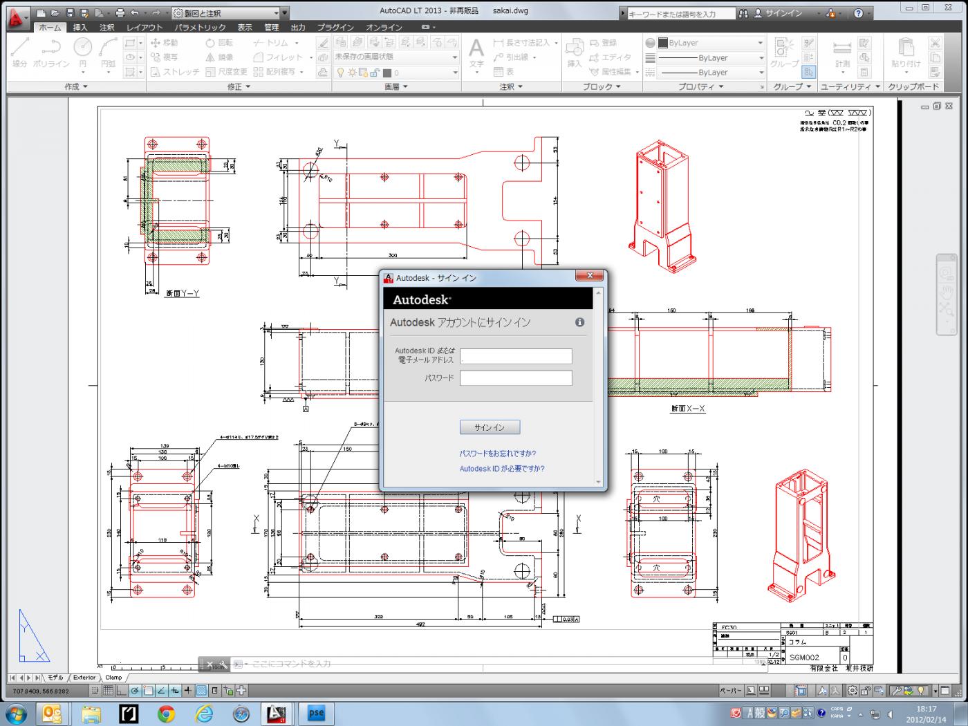 Buy autodesk autocad lt 2014 64 bit download for windows down autodesk autocad lt 2013 screenshot autodesk autocad lt 2013 screenshot baditri Images