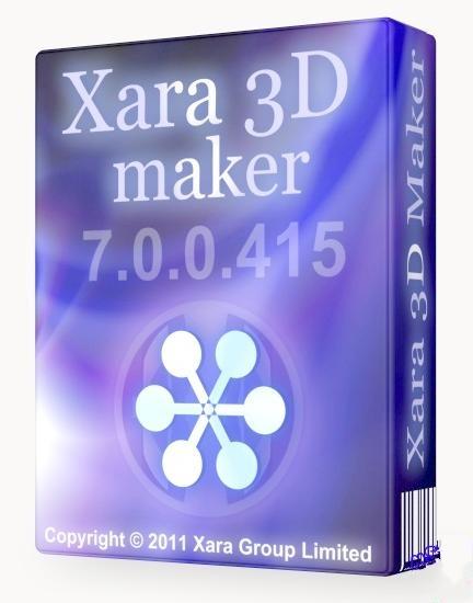 الأروع في عمل النصوص الثلاثية الأبعاد Xara 3D Maker 7.0
